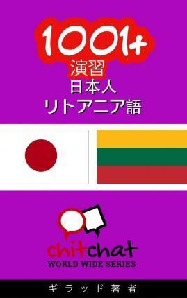 1001+ Exercises Japanese - Lithuanian