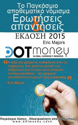 Dot Money the Global Currency Reserve 2015 Edition (Greek)
