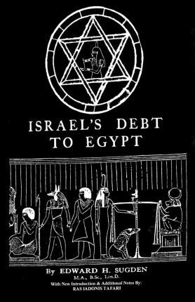 Israel's Debt to Egypt