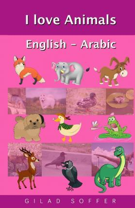 I Love Animals English - Arabic