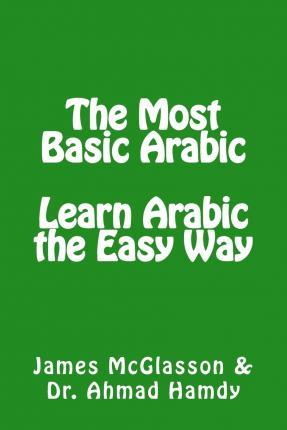 The Most Basic Arabic
