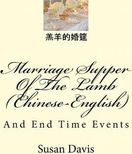 Marriage Supper of the Lamb (Chinese-English)
