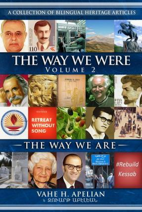 The Way We Were - The Way We Are 2