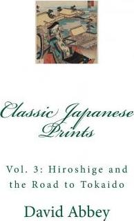 Classic Japanese Prints
