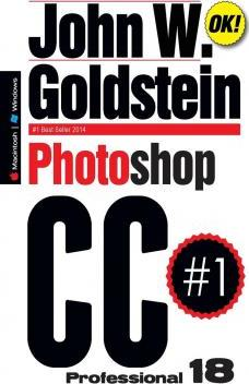 Photoshop CC Professional 18 (Macintosh/Windows)