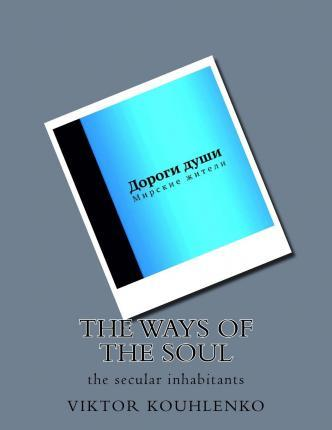 The Ways of the Soul