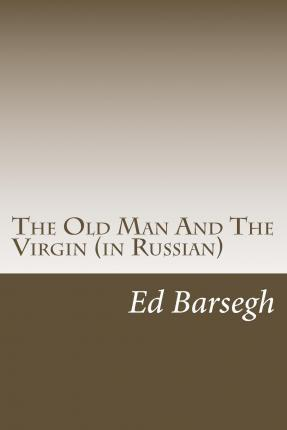The Old Man and the Virgin