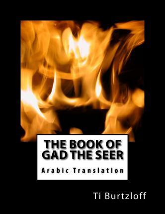 The Book of Gad the Seer