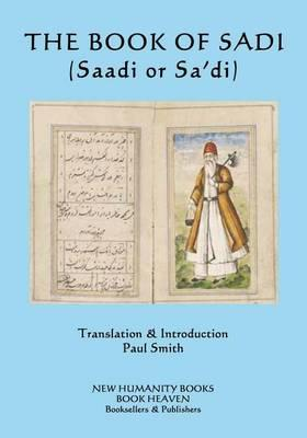 The Book of Sadi