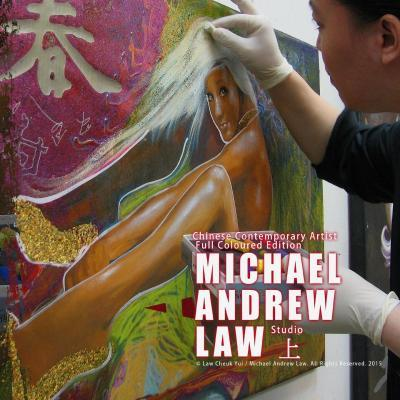 Chinese Contemporary Artist Full Coloured Edition