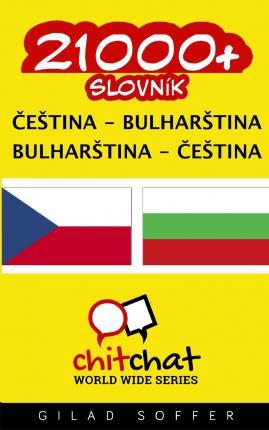 21000+ Czech - Bulgarian Bulgarian - Czech Vocabulary