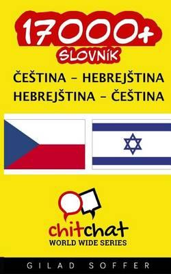 17000+ Czech - Hebrew Hebrew - Czech Vocabulary