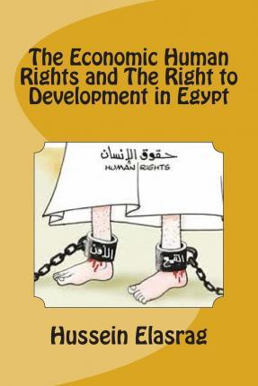 The Economic Human Rights and the Right to Development in Egypt