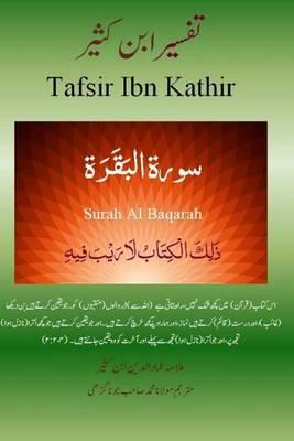 Tafseer Ibne Kaseer In Urdu Book