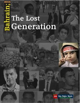 Bahrain_the Lost Generation
