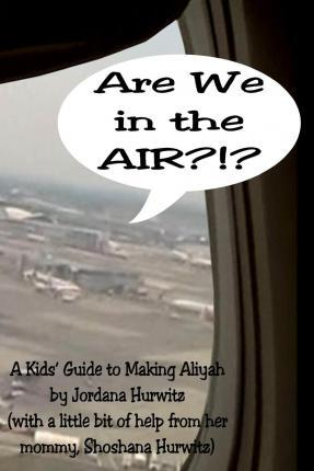 Are We in the Air?!?