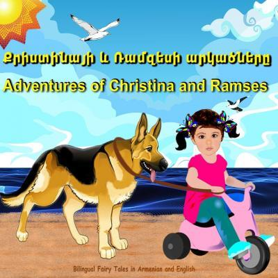 Adventures of Christina and Ramses. Kristinai U Ramzesi Arkatsner. Bilingual Fairy Tales in Armenian and English