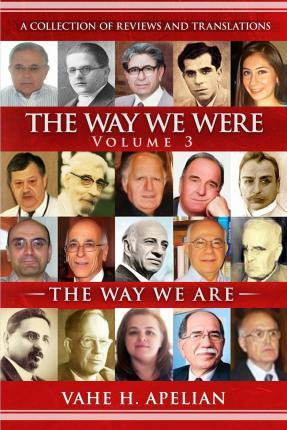 The Way We Were - The Way We Are (Volume 3)