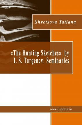 """The Hunting Sketches"" by I. S. Turgenev"