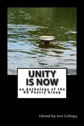Unity Is Now