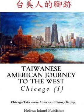 Taiwanese American Journey to the West