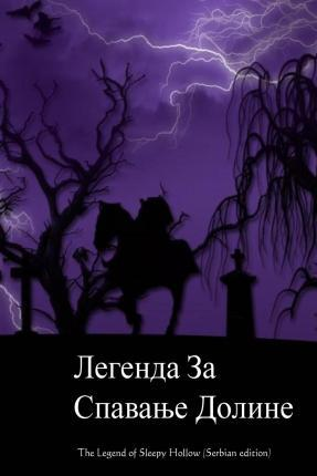 The Legend of Sleepy Hollow (Serbian Edition)