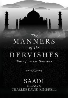 The Manners of the Dervishes