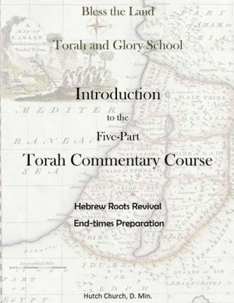 Torah Commentary Course