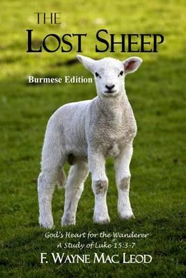 The Lost Sheep (Burmese Edition)