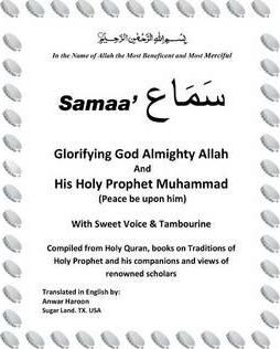 Samaa' Glorifying God Almighty Allah and His Holy Prophet Muhammad (Peace Be Upon Him) with Sweet Voice & Tambourine