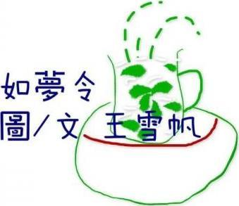 Dreamer.Simplified Chinese
