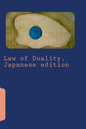 Law of Duality, Japanese Edition