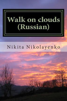 Walk on Clouds (Russian)
