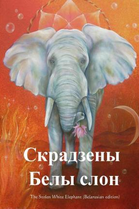 The Stolen White Elephant (Belarusian Edition)