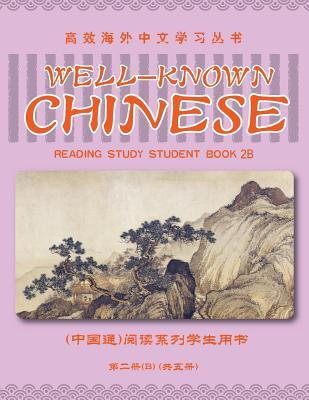Well-Known Chinese Reading Study Student Book 2b
