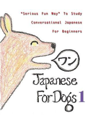Japanese for Dogs 1