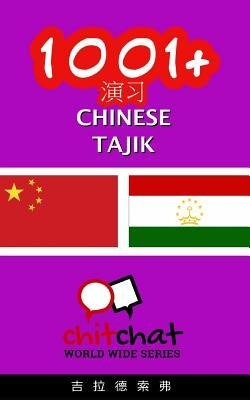 1001+ Exercises Chinese - Tajik