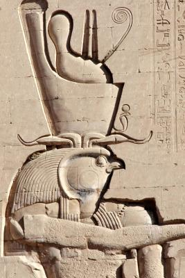 Bas-Relief of Egyptian God Horus Near Aswan Egypt Journal  150 Page Lined Notebook/Diary