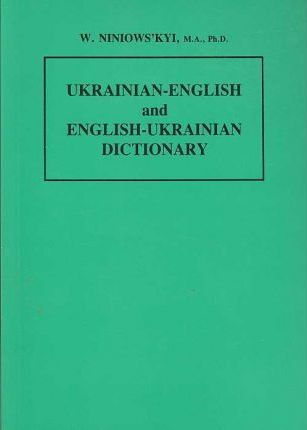 Ukrainian-English / English-Ukrainian Dictionary
