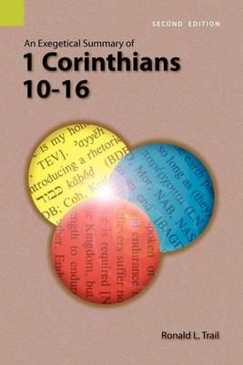 exegetical study on corinthians Exegesis of 1 corinthians 12:1-11 by  a commentary on the first epistle to the corinthians  exegesis    .