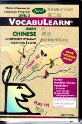 Learn Chinese: Level 2
