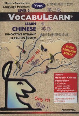 VocabuLearn Chinese/English: Level 3