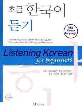 Free Listening Korean For Beginners With Cd Download Pdf Mon