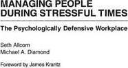 Managing People During Stressful Times