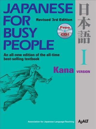 Japanese For Busy People 1: Kana Version