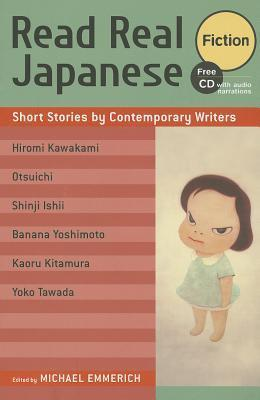 Read real japanese essays contemporary writings by popular authors