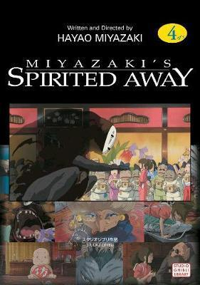 Spirited Away Film Comic, Vol. 1