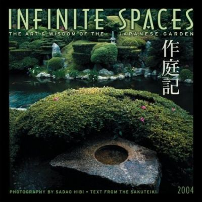 Infinite Spaces 2004 Calendar