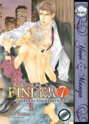 Finder: Desire in the Viewfinder (Yaoi Manga) Volume 7