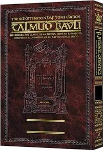 Schottenstein Daf Yomi Edition of the Talmud - English Shabbos Volume 1 (folios 2a - 36a)